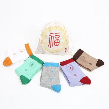 5pair/ A Lot Winter Socks Baby Kid Socking for Boys and Girls Aged 1-6 Years old, the China Five Elements Socks