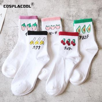 Harajuku Cute Avocado Funny Socks Kawaii Strawberry/Peach/Cherry White Socks Women Jacquard Skarpetki Damskie Calcetines Mujer