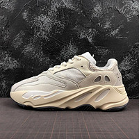 Adidas Yeezy Boost 700 Analog Fashion Shoes - Best Online Sale