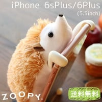 Simasima ZOOPY Cover for iPhone 6s Plus/6 Plus (Hedgehog)