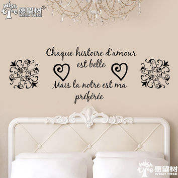 French version chaque histoire d'amour wall stickers home decor wall decals decorative sticker wall poster home decoration w156