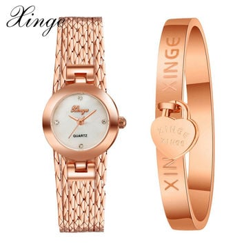 Xinge Brand Gold Women Watches Set Luxury 2016 Dress Woman Bracelet Clock Female Quartz Ladies Wristwatch XG10981