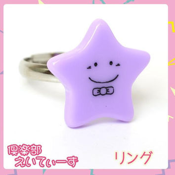 Club Eighties Star Shaped Adjustable Size Ring (Purple)