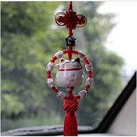 Cars Accessory Cats Car Pendant [4914637188]