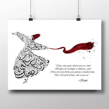 Mevlana Calligraphy Watercolor Art Print Rumi Quotes Digital Print Whirling Dervish Wall Art Sufi Wall Decor Semazen Wall Hanging