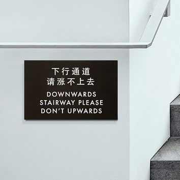 Funny Office Sign. Work Signage. Chinglish Escalator Humor. Upwards Stairway / Downwards Stairway