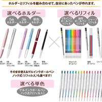 Style Fit Holder | STYLE-FIT | Gel Ink Ballpoint Pen | Ballpoint Pen | Product Information | Mitsubishi Pencil Co., Ltd.