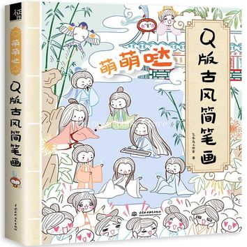 Cartoon Chinese ancient figure drawing books simple line-drawing pencil Blackboard Drawing Tutorial book cute for self-learners