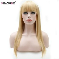 SHANGKE 22'' Long Straight blonde Wig For Women Synthetic Wigs For  Women Heat Resistant False Hair Pieces Women Hairstyles