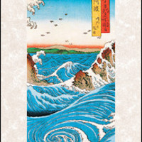 Ando Hiroshige - Triptych - Poster