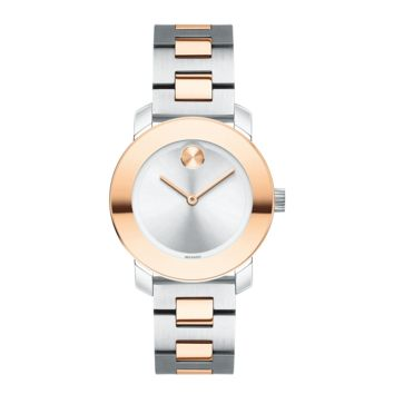 Two Tone Movado Women's Bold Silver and Rose Gold, Beautiful! 3600464