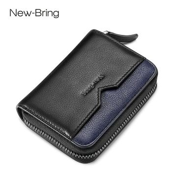 NewBring Genuine Leather Function NFC Blocking 12 Bits Business Card Holder Unisex Zipper Bank/ID/Credit Card Wallet Women Men