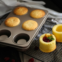 6 Integrated Cups Muffin Bakeware Baking Mould Cookie Tray Jelly Cupcake Baking Tray Fondant Carbon Steel Cake Mould Tools