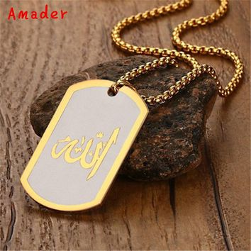 Islam Accessories Dog Tag Necklace