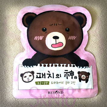 Beyond The God of Patches Bye-bye to Facial Wrinkles Facial Mask *exp.date 08/17*
