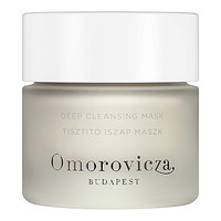 Omorovicza Deep Cleansing Mask (1.7 oz)