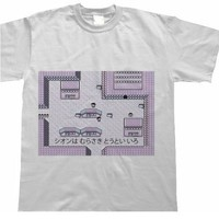 Pokemon Lavender Town shirt Swag Indie Hipster Vintage Retro