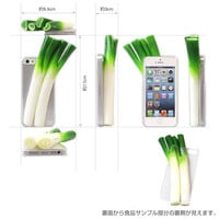 iPhone5s iPhone5 case food samples (onion / scallion / onion / white onion) fs3gm