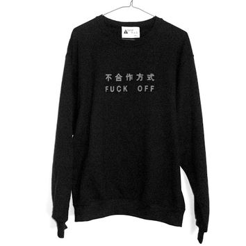 shopwithasianstereotypes: fuck off sweater