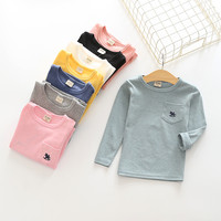 Boys Plain Long Sleeve Shirt