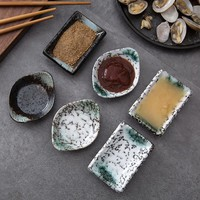 1pc Ceramic Seasoning Dish Household Saucer Soy Sauce Plate Creative Tableware Small Dish Sushi Plate