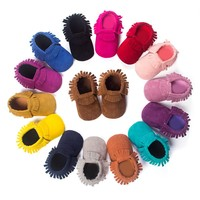 PU Suede Moccasins With Fringe