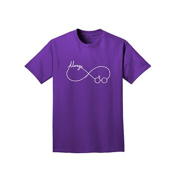 Always Infinity Symbol Adult Dark T-Shirt