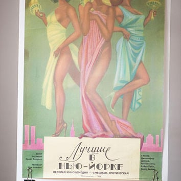 American movie New York's Finest poster USSR edition, poster in Russian 1990 for Soviet cinemas, comedy poster rare, Gift for movie lover