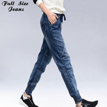 Extra Long Jogger Jeans For Tall Girl Elastic Waist Pencil Harem Jeans Over Length Pants Super Extended Long Denim Jeans XS 6Xl