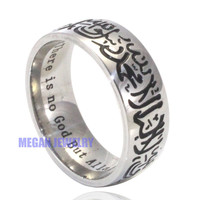 muslim Allah Shahada stainless steel ring islam Arabic God Messager Gift & jewelry