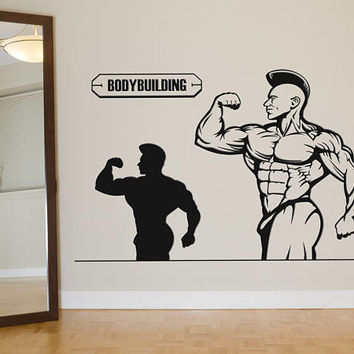 Bodybuilding Workout Wall Decal, Muscle Workout Wall Sticker, Garage Gym Wall Decor, Fitness Motivation Wall Decal, Gym Wall Mural se096