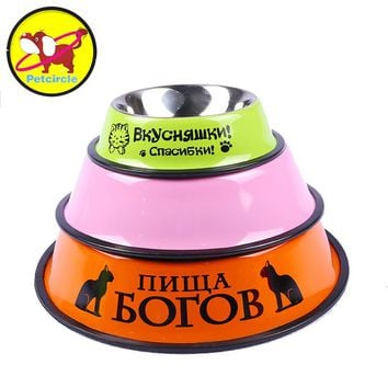 2017 petcircle new hot pet dog cat feeders stainless steel dog bowl cute dog cat bowls for small and large dog free shipping