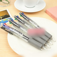 Creative Kawaii Plastic Pen Include 4 Colors Ballpoint Pen And One Automatic Pencil School Supplies Free Shipping 3309