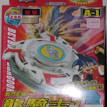Takara Tomy Metal Fight Beyblade A-1 A1 Starter Dragoon Storm S Launcher Model Kit Figure