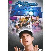 Rob Dyrdek's Fantasy Factory: Season One (2 Discs)