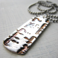 "Silver Hebrew Dog Tag Necklace ""Song of Solomon"". Military Judaica. Grooms Wedding Gift"