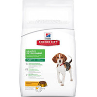 Hill's Science Diet Puppy Healthy Development with Chicken Meal & Barley Dry Dog Food, 30-Pound Bag