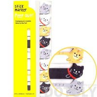 Kitty Cat Shaped Memo Post-it Peep Out Sticky Tabs | Animal Themed Stationery
