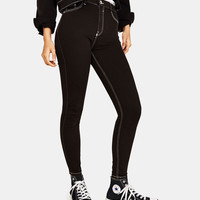 High waist pants with contrasting topstitching - New - Bershka United States