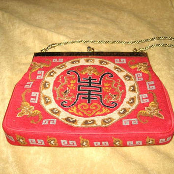 Oriental Tapestry Purse - Metallic Woven Cord - Metal Frame - Red Vintage
