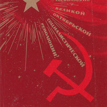 "Soviet Russia Vintage ""October Revolution Anniversary"" Postcard by M. Gordon -- 1957"