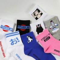 Harajuku Style Funny Printed Cotton Crazy Socks