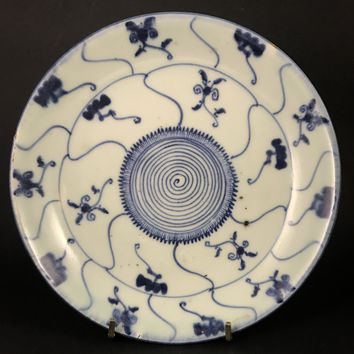 Qianlong Cobalt Blue & White Chinese Plate w/  Square Shop Mark in Double Circle