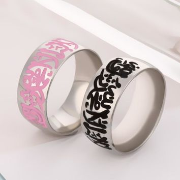 The Muslim Allah Shahada One Stainless Steel Ring for Women Men Islam Arabic God Messager Black Gold Band Muhammad Quran  DH-024