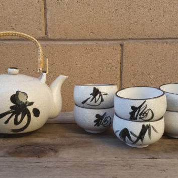 Oriental Hand Painted Chop Mark Tea Set (7 pieces)