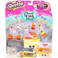 Shopkins Season 3 Food Fair - Fast Food Collection 8 Pack