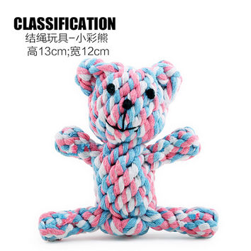 Teddy Bear Durable Rope Dog / Puppy Toy