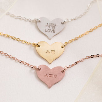 Korean Engraved Heart Necklace, Heart Pendant - Bridesmaid Gift, Gift for Her, Gift For Mom, Gold, Rose Gold, Silver,LUVINMARK,LVMKK3