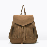 Suede fringed backpack