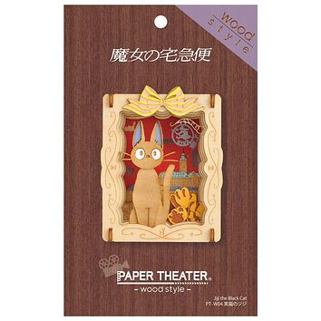 Paper Theater - Wood Style - Black Cat's Giji (Witch's Delivery Service)
